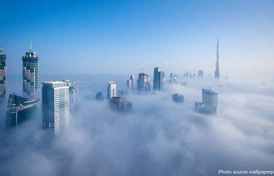 Fakte interesante rreth mjegullës