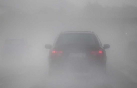 Kujdes gjatë vozitjes, mjegulla mund të jetë e rrezikshme