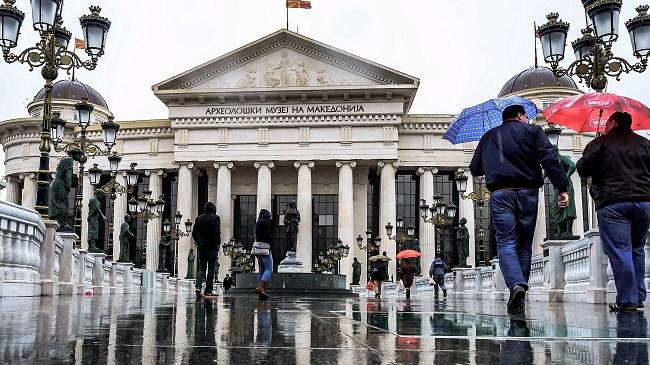 Si do të jetë moti sot dhe nesër në Maqedoni?