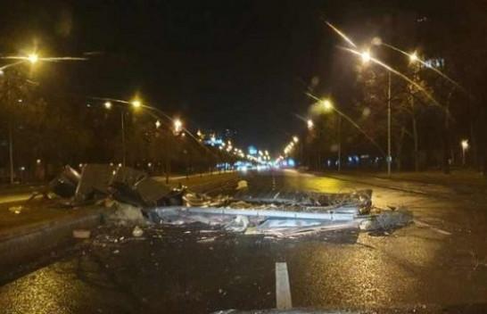 Maqedonia goditet nga erërat e forta, raportohet për dëme materiale në Shkup