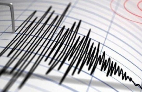 Lëkundje tërmeti në Kosovë