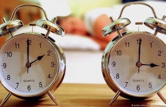 Të dielën ndryshon ora, nis llogaritja dimërore e kohës